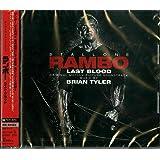 ランボー ラスト・ブラッド(Rambo: Last Blood)