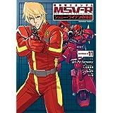 機動戦士ガンダム MSV-R ジョニー・ライデンの帰還(11) (角川コミックス・エース)