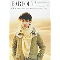BARFOUT! 278 佐藤健 (Brown's books)