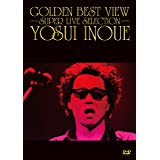GOLDEN BEST VIEW ~SUPER LIVE SELECTION~ [DVD]