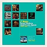 J Jazz Volume 2 Deep Modern Jazz From Japan 1969-1983 (Various Artist)