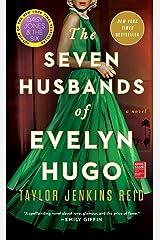 The Seven Husbands of Evelyn Hugo: A Novel Kindle Edition