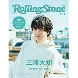 Rolling Stone Japan (ローリングストーンジャパン) vol.14 (2021年5月号)