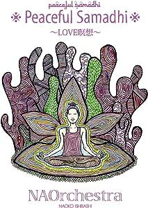 Peaceful Samadhi 〜LOVE瞑想〜