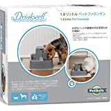 PetSafe(ペットセーフ) 自動給水器 ドリンクウェル 1.8 リットル ペットファウンテン