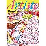 Artiste 7 (BUNCH COMICS)