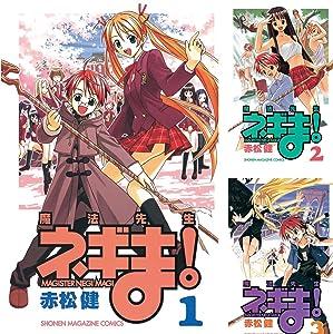 魔法先生ネギま! (全38巻) Kindle版