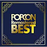 POPCON Remastered BEST【Blu-spec CD2】