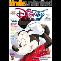 ディズニーファン 2020年 7月号 [雑誌] (DISNEY FAN)