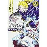 仁王 ~金色の侍~(2) (講談社コミックス)
