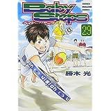ベイビーステップ(29) (講談社コミックス)