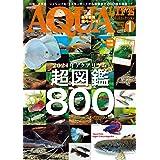 アクアライフ 2021年1月号 (2020-12-18) [雑誌]