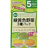 手作り応援 緑黄色野菜3種パック×6箱