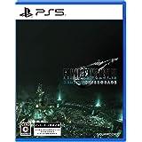 ファイナルファンタジーVII リメイク インターグレード -PS5