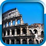 ローマの最高の場所