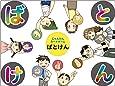 じゃんけんカードゲーム『ばとけん』80枚組 (本体)