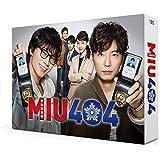 MIU404 ディレクターズカット版 DVD-BOX