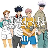LOST IN PARADISE feat. AKLO (期間生産限定盤) (特典なし)