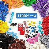 クラシックビルディングブロックおもちゃ れごぶろっく| 1100クリエイティブパーツ| 15色| 14種類の仕様| 6歳以上の男の子と女の子に最適 性能価格比|主要な国際ブランドとのブロック 互換| 知育玩具