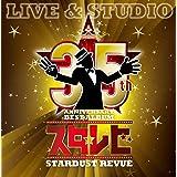 「スタ☆レビ」-LIVE&STUDIO- (通常盤)