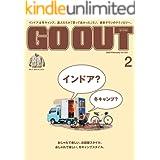 GO OUT (ゴーアウト) 2020年 2月号 [雑誌]