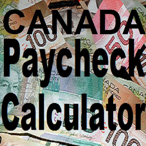 amazon co jp canada paycheck calculator no advertisements