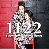 「1122」~カプースチン : 4手のためのピアノ作品集 / ピアーナ (「1122」 ~ Kapustin : Works for piano 4hands / piaNA) [CD] [国内プレス] [日本語帯・解説付]