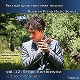 ロシアのピアノ作品集 第12集
