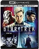 スター・トレック 3 ムービー・コレクション (4K ULTRA HD + 3D Blu-ray + Blu-rayセッ…