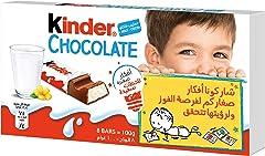 Kinder Chocolate T8, 100g