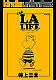 三太のLA LIFE Vol.1 50歳のマンガ家が家族とLAに引っ越した話