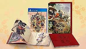天穂のサクナヒメ 彩色画集付限定版-PS4