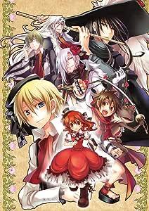 絶対迷宮 グリム 七つの鍵と楽園の乙女(通常版) - PSP