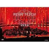 藤田麻衣子オーケストラコンサート2019(通常盤) (特典はつきません) [DVD]