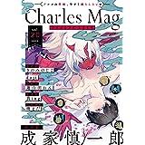 Charles Mag vol.20 -えろイキ- Charles Mag -えろイキ- (シャルルコミックス)