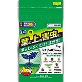 エムシー緑化 殺虫剤 トレボン粉剤 1kg