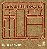和音 - MIXED BY MURO