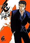 兎 -野性の闘牌- (6) (近代麻雀コミックス)
