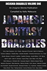 Japanese Fantasy Drabbles (Insignia Drabbles Book 1) Kindle Edition