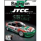 Racing on No.506