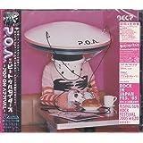 P.O.A.~POP ON ARRIVAL(初回生産限定盤)