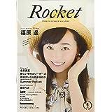 Rocket vol.9