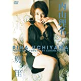 魔笛 [DVD]