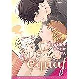 equal vol.27β [雑誌]