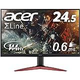 Acer ゲーミングモニター SigmaLine 24.5インチ KG251QHbmidpx 0.6ms(GTG) 14…