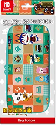 HARD CASE COLLECTION for Nintendo Switch (どうぶつの森)