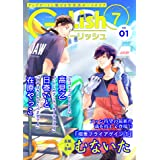 G-Lish2019年7月号 Vol.1