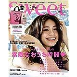 Sweet(スウィート) 2020年 7 月号