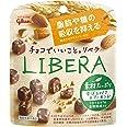 江崎グリコ LIBERA素材たっぷり(香ばしパフ&アーモンド) 機能性表示食品 45g ×10個