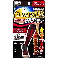 スリムウォーク メディカルリンパソックス ショートタイプ ブラック S~Mサイズ(SLIM WALK,medical l…